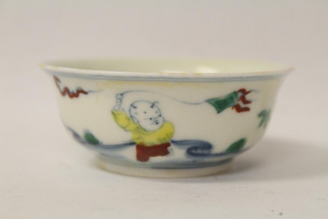Chinese wucai tea bowl - 4