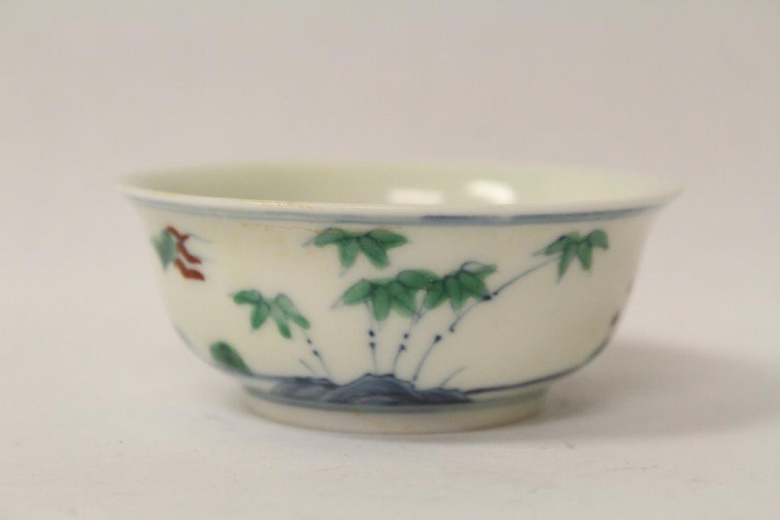 Chinese wucai tea bowl - 5