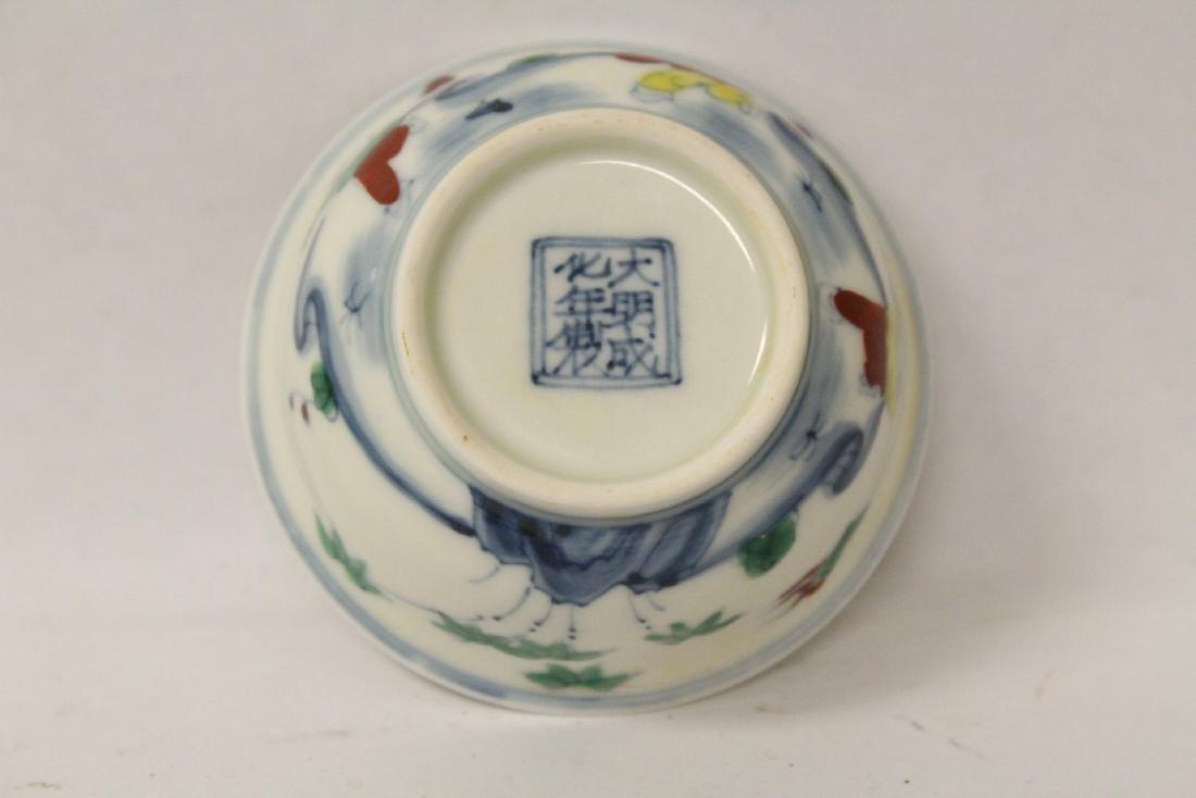 Chinese wucai tea bowl - 8