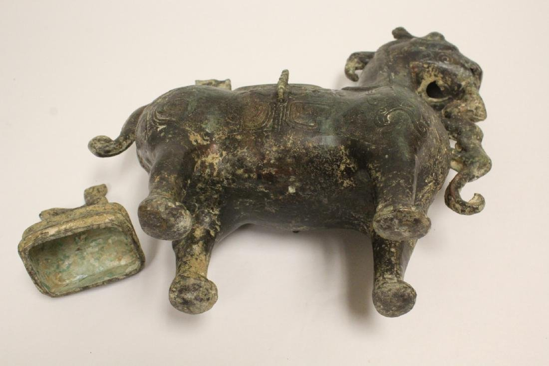 Chinese archaic style bronze wine server - 10