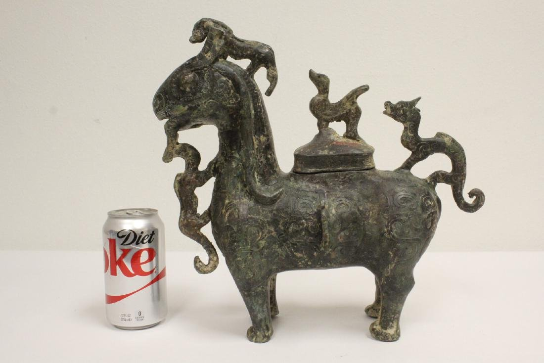 Chinese archaic style bronze wine server