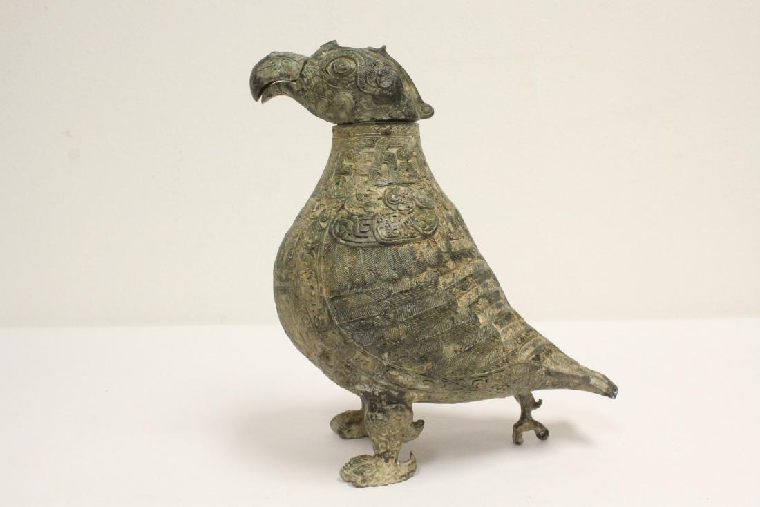 Chinese archaic style hu in bird motif - 2