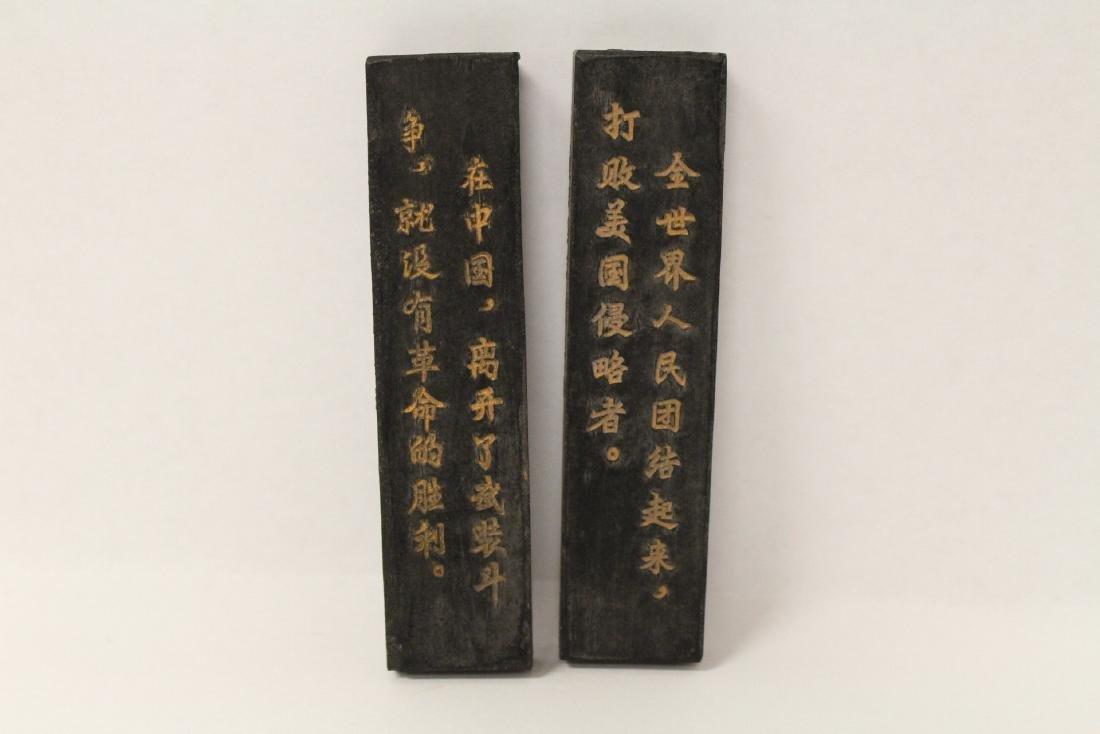 10 Chinese ink sticks - 10