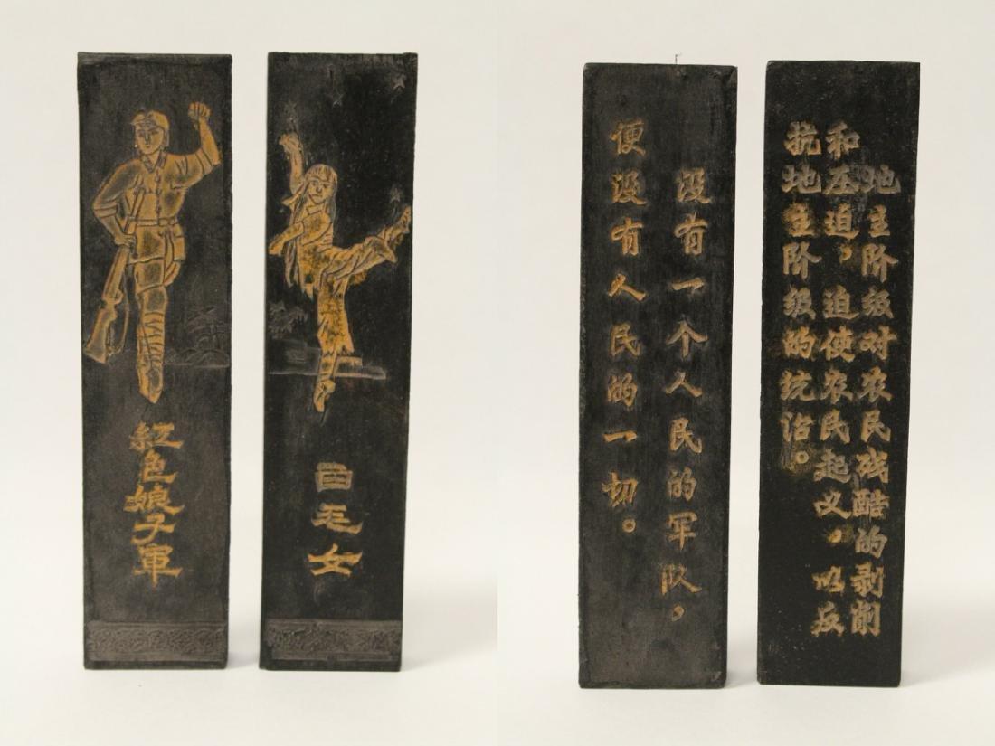 10 Chinese ink sticks - 2