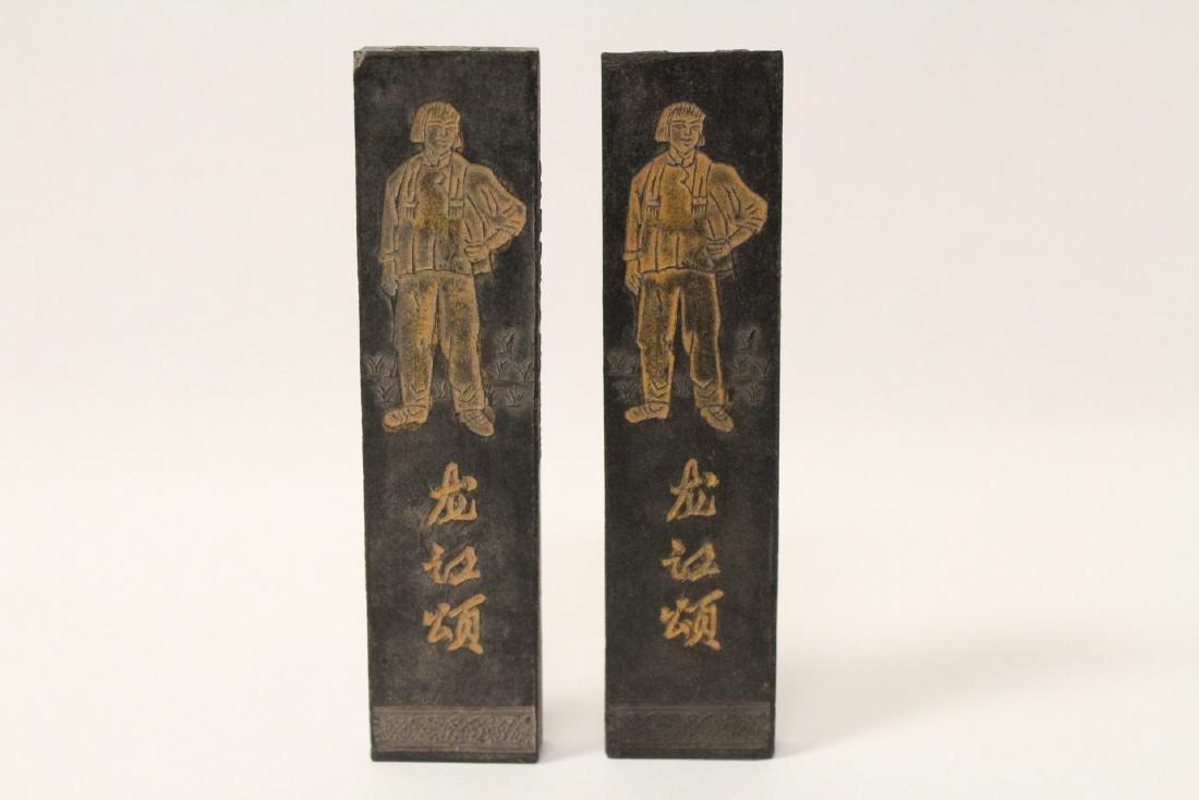 10 Chinese ink sticks - 3