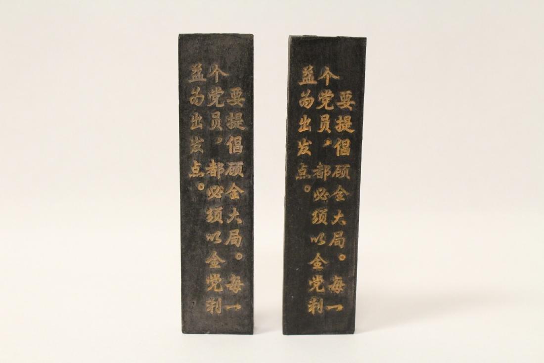 10 Chinese ink sticks - 4