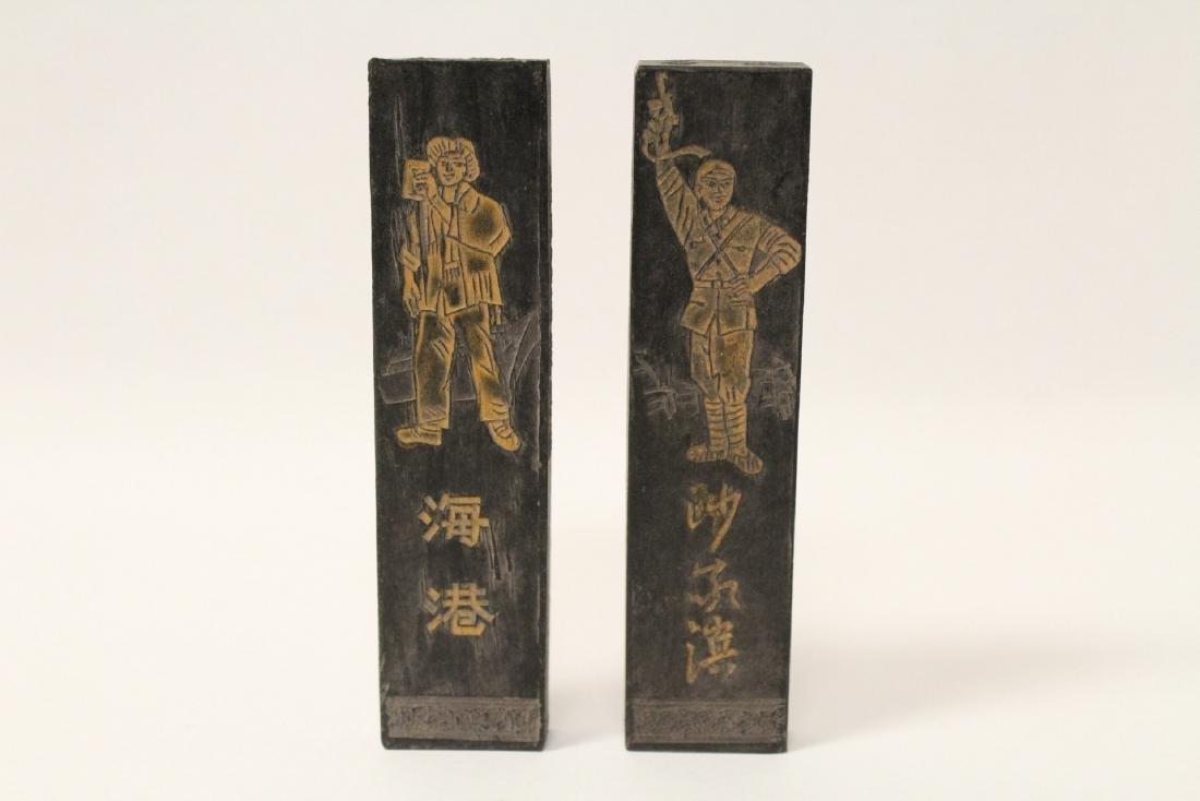 10 Chinese ink sticks - 5