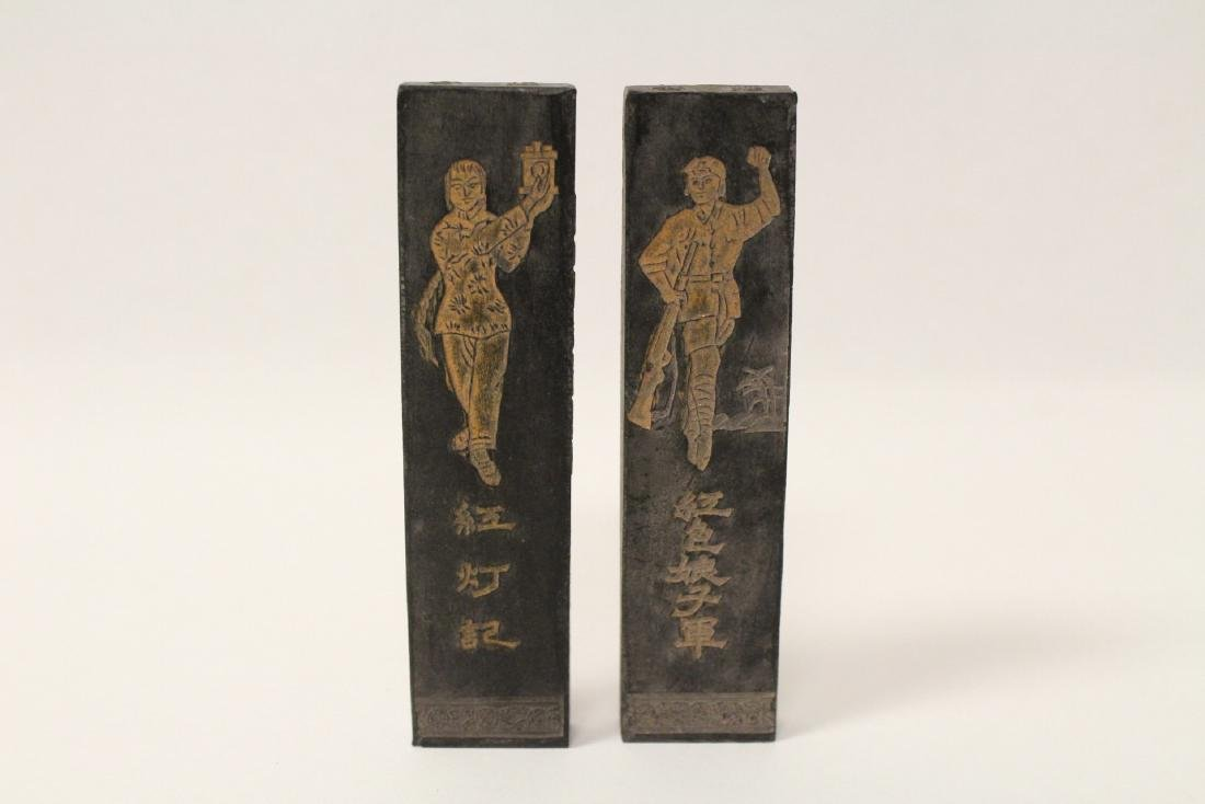 10 Chinese ink sticks - 7