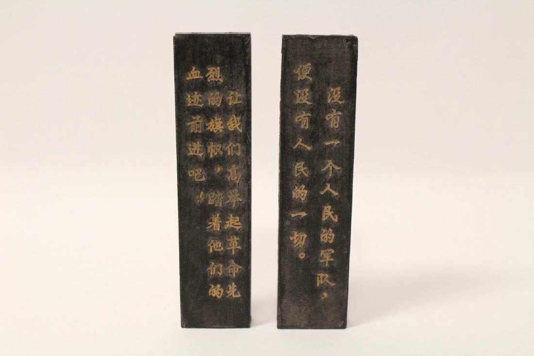 10 Chinese ink sticks - 8