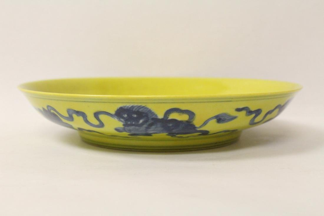 Chinese yellow glazed porcelain plate - 2