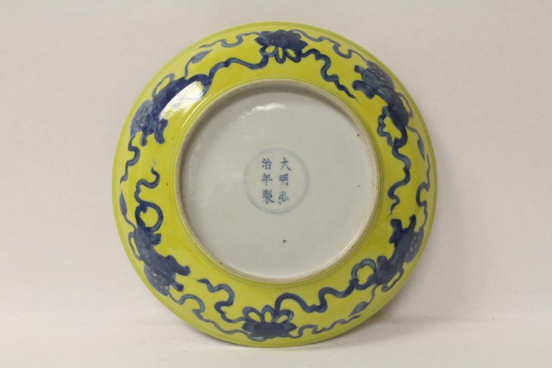 Chinese yellow glazed porcelain plate - 4
