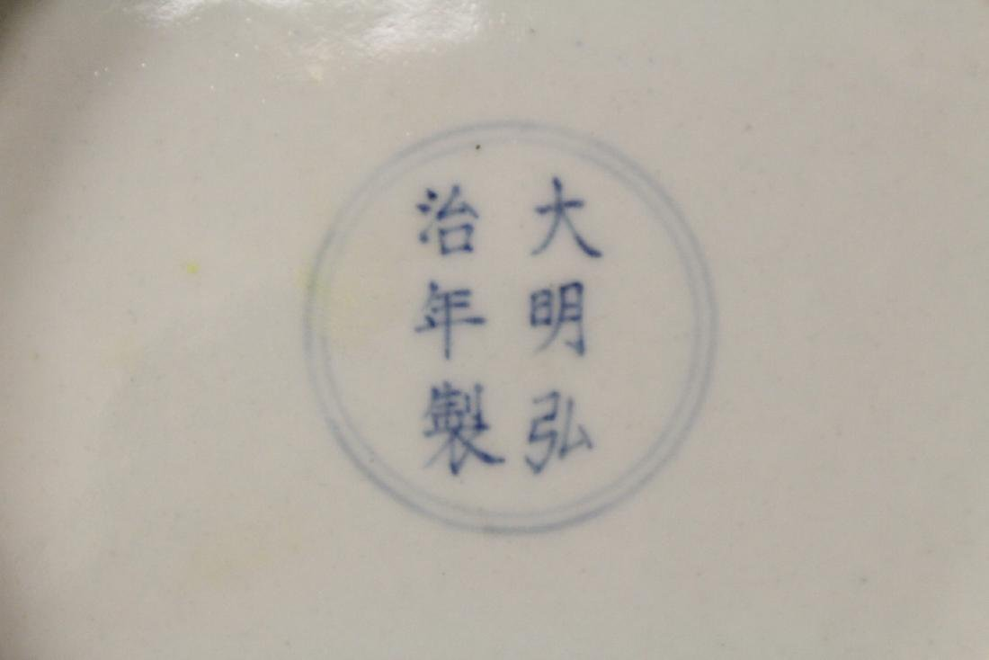 Chinese yellow glazed porcelain plate - 6