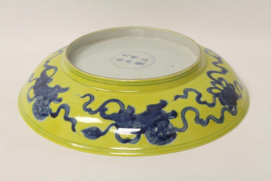 Chinese yellow glazed porcelain plate - 7
