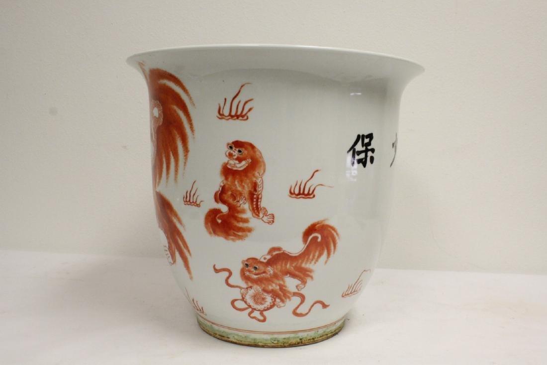 Wucai porcelain planter - 2