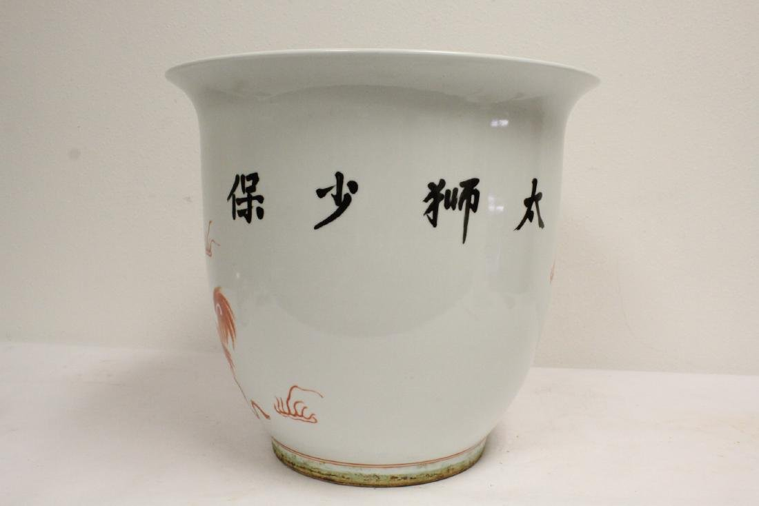 Wucai porcelain planter - 3