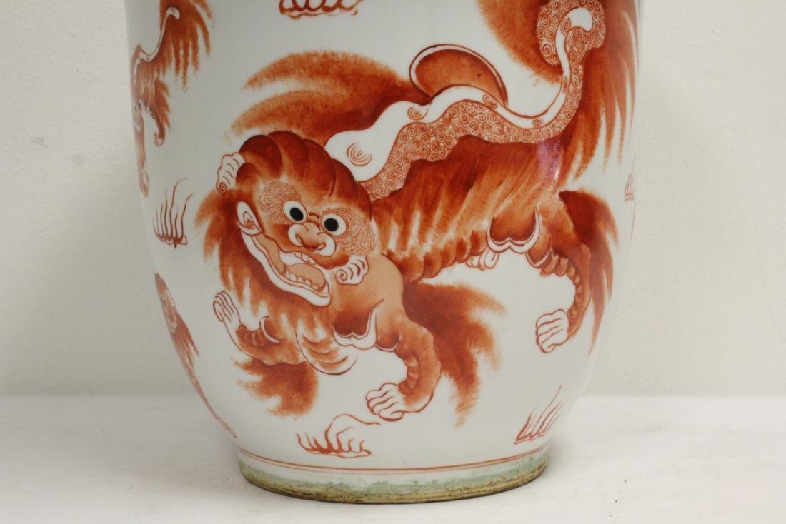 Wucai porcelain planter - 7