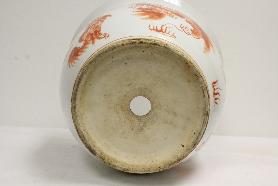 Wucai porcelain planter - 8