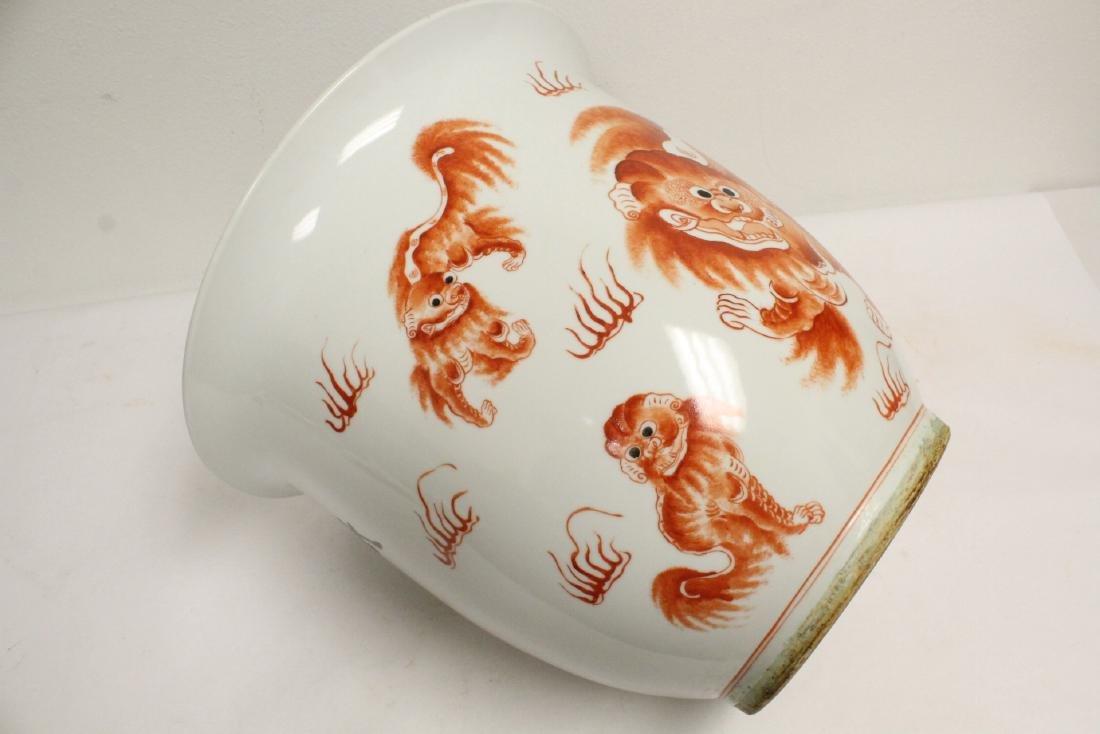Wucai porcelain planter - 9
