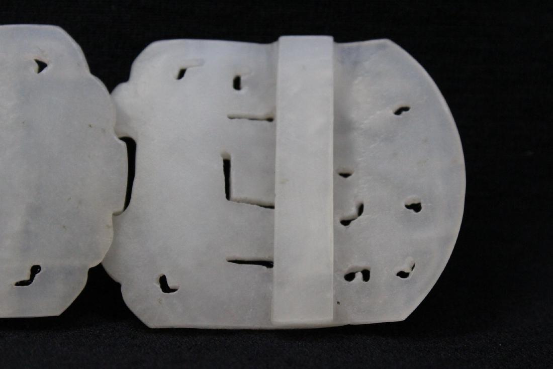 White jade 2-piece belt buckle - 10