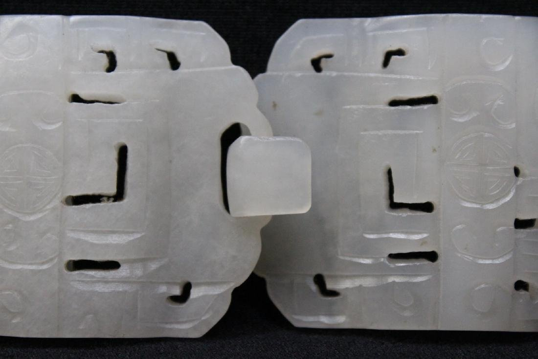 White jade 2-piece belt buckle - 4