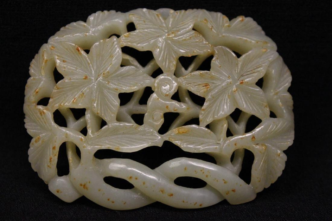 Celadon jade ornament - 2