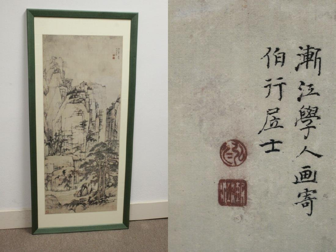 """Framed Chinese watercolor """"landscape"""" - 2"""