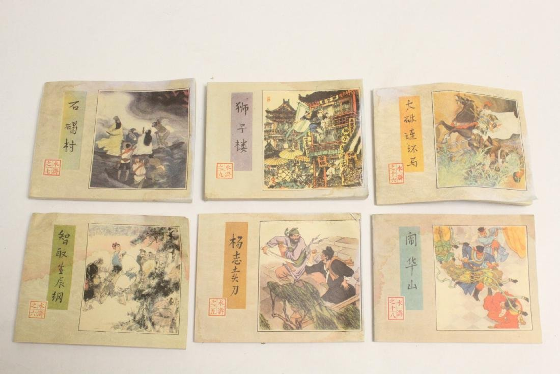 Lot of Chinese comic books - 2