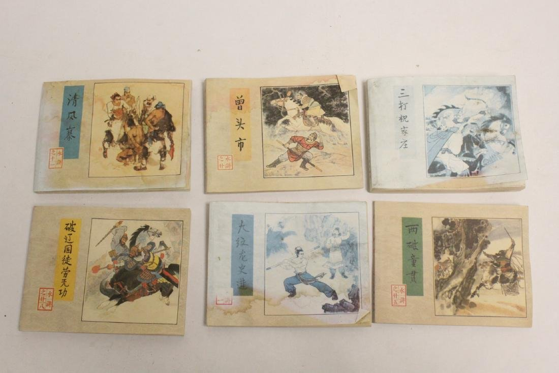 Lot of Chinese comic books - 4