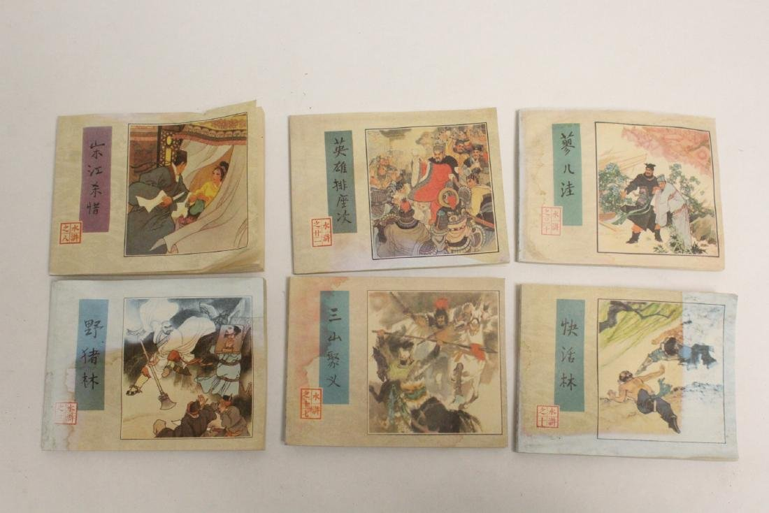 Lot of Chinese comic books - 6