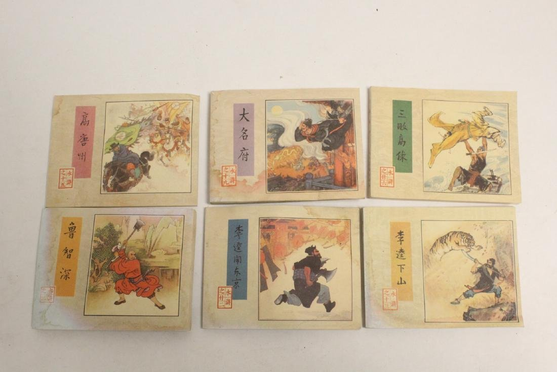Lot of Chinese comic books - 9