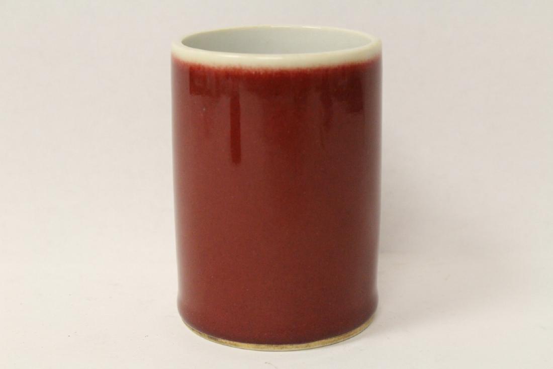 Chinese red glaze porcelain brush holder