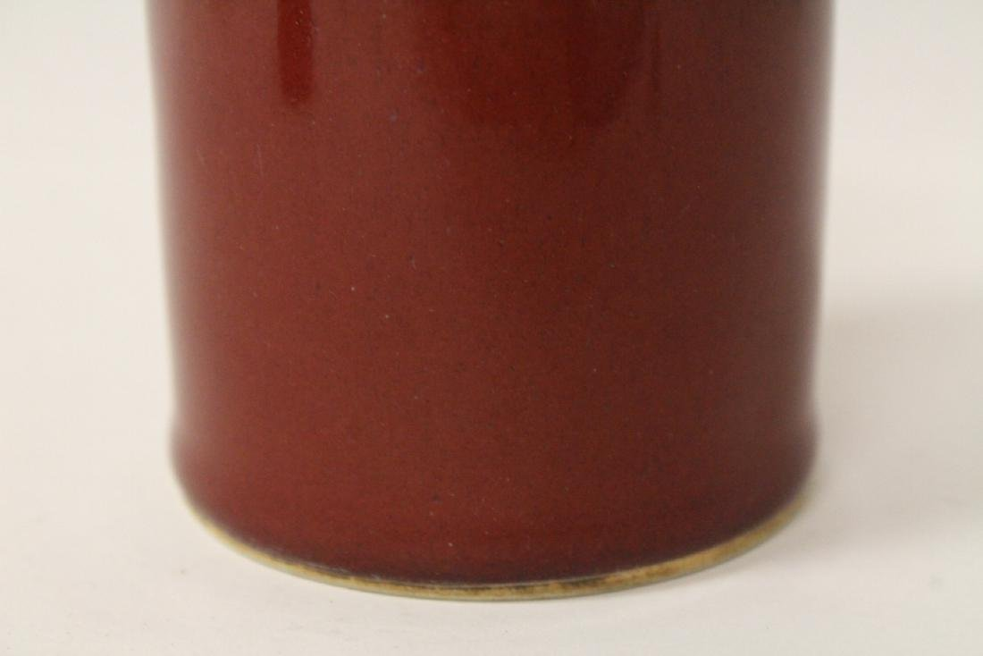 Chinese red glaze porcelain brush holder - 7
