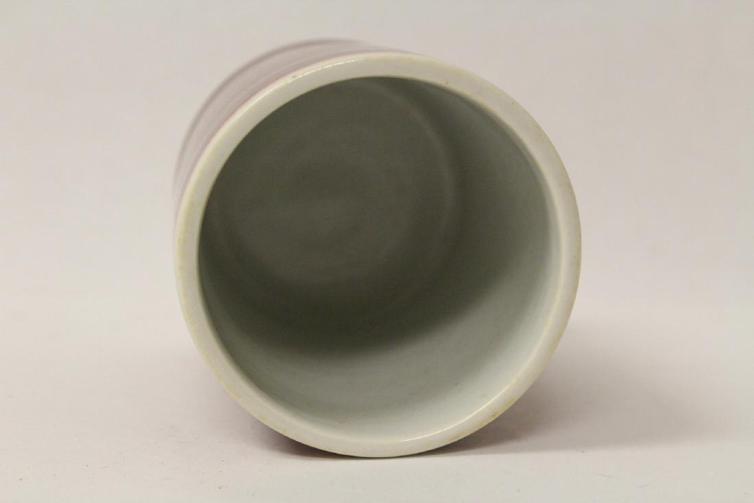 Chinese red glaze porcelain brush holder - 8