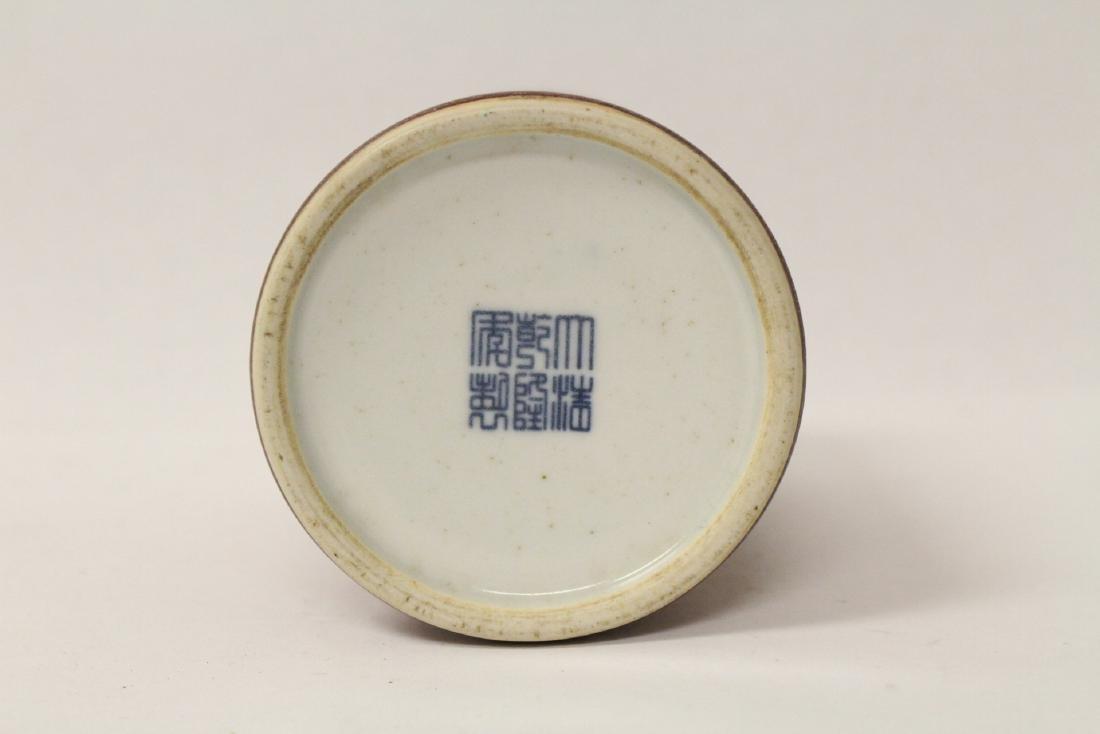 Chinese red glaze porcelain brush holder - 9