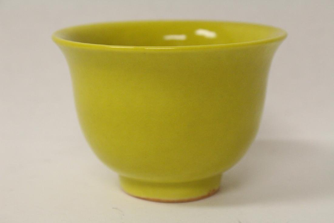 Chinese yellow glaze porcelain tea cup - 2