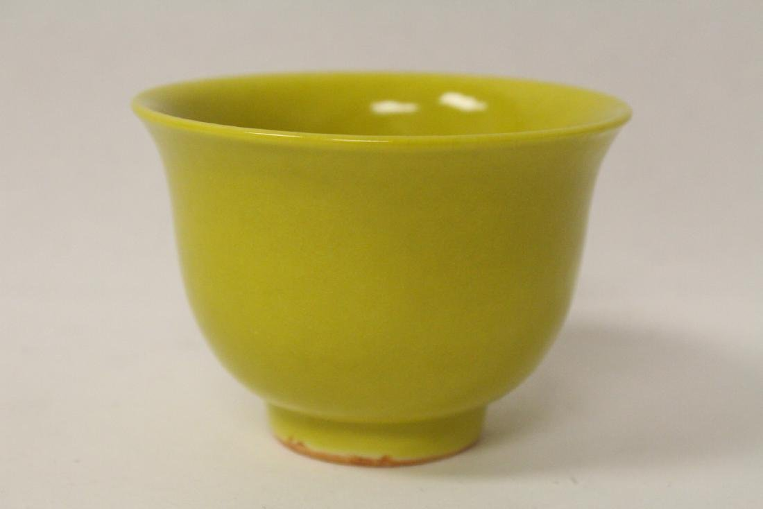 Chinese yellow glaze porcelain tea cup - 3