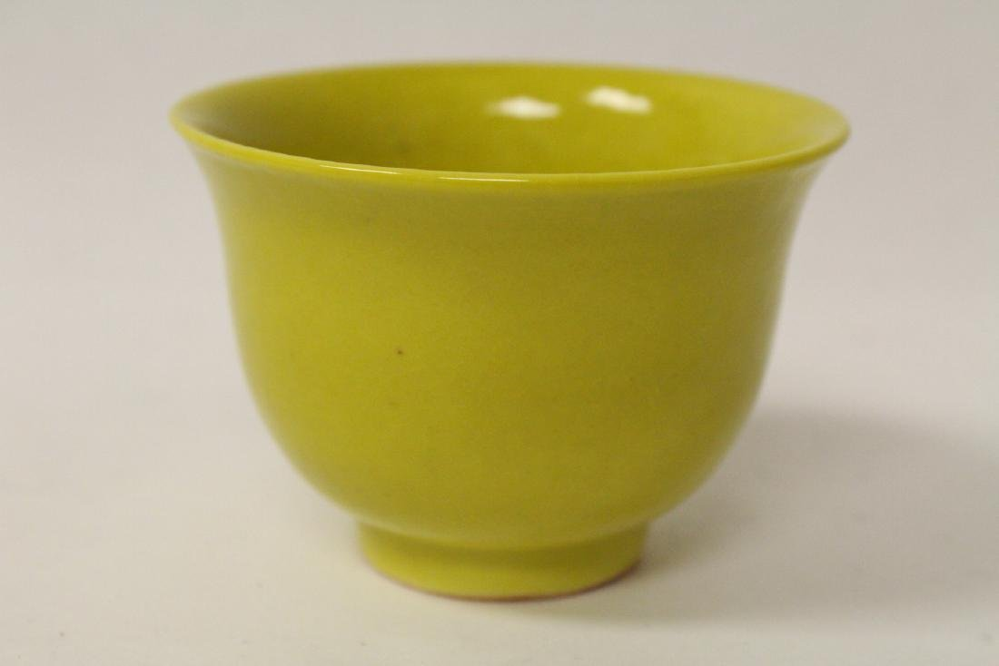 Chinese yellow glaze porcelain tea cup - 4