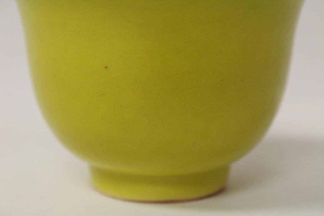 Chinese yellow glaze porcelain tea cup - 6