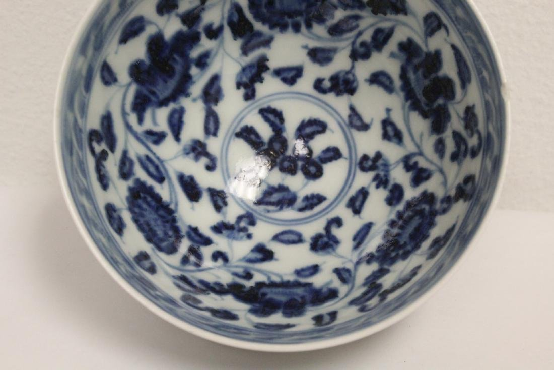 Chinese blue and white porcelain bowl - 8