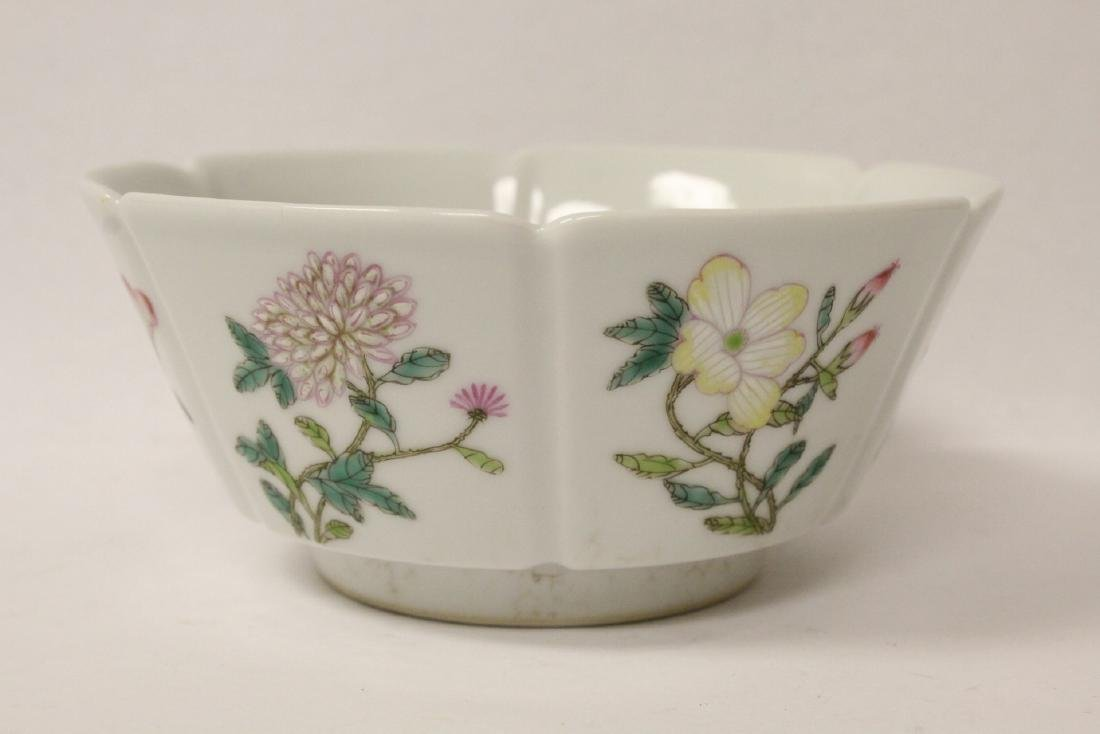 Famille rose porcelain bowl with fluted edge