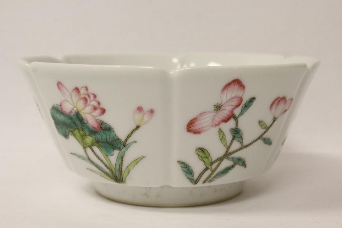 Famille rose porcelain bowl with fluted edge - 3