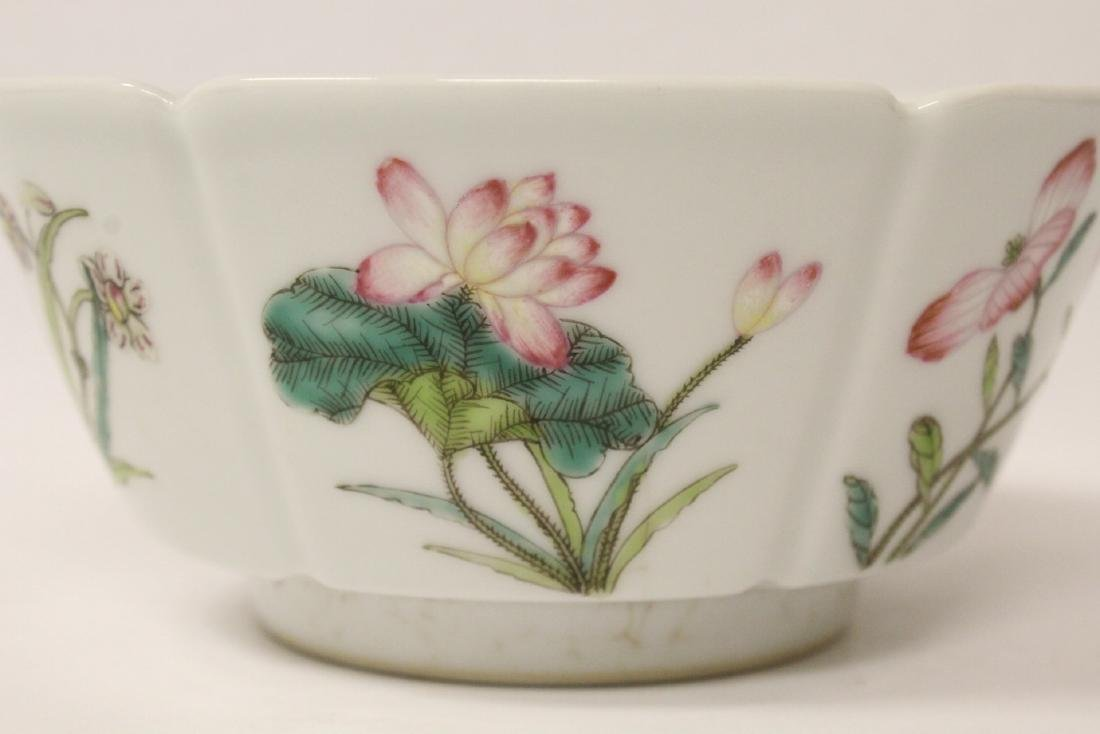 Famille rose porcelain bowl with fluted edge - 4