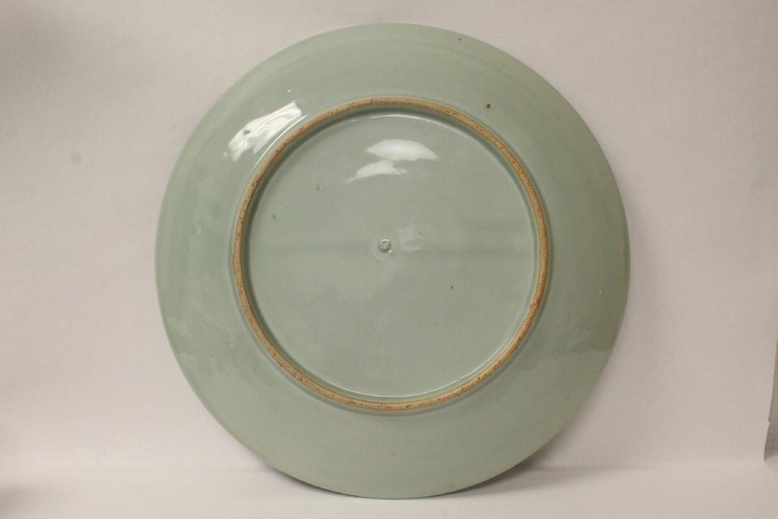 A large celadon porcelain charger - 8