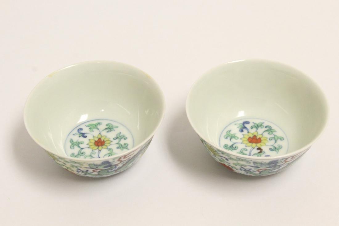 Pair Chinese wucai tea bowls - 2