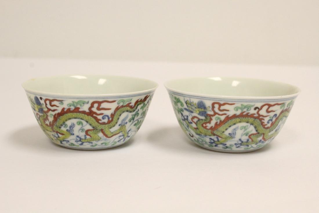 Pair Chinese wucai tea bowls - 4