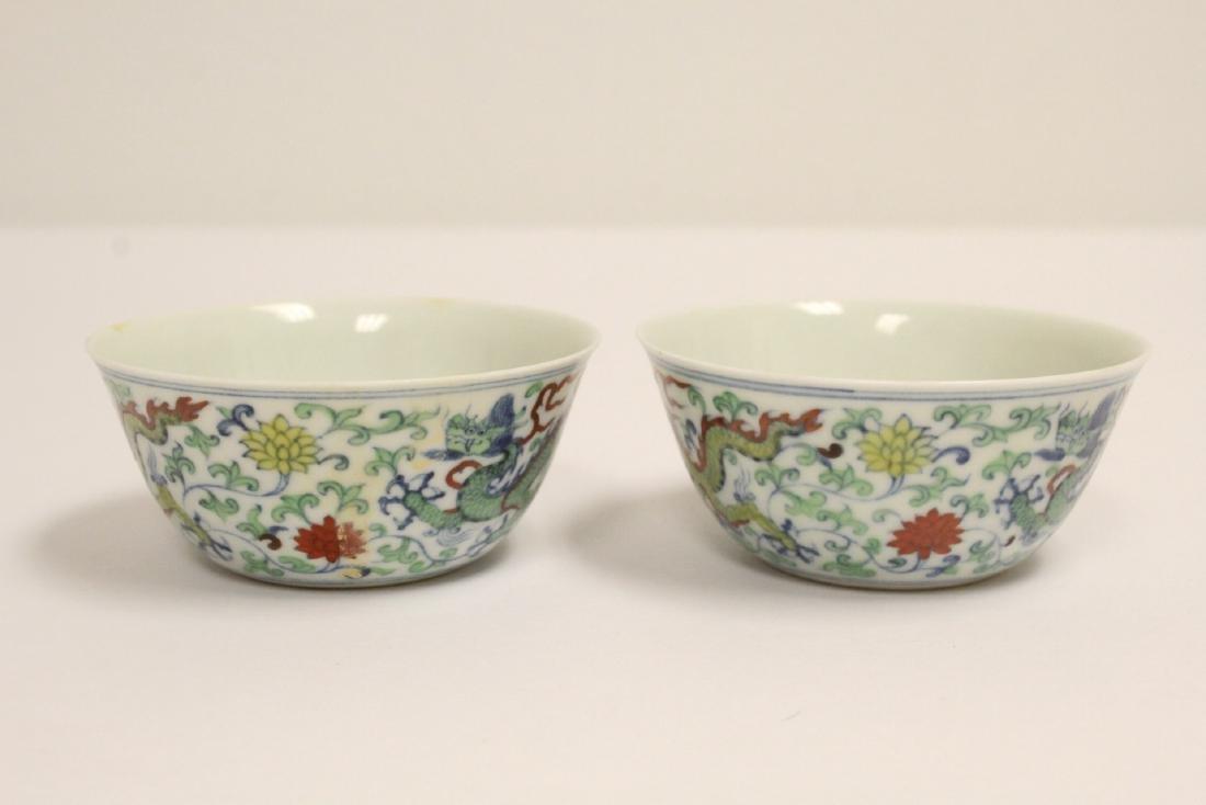 Pair Chinese wucai tea bowls - 5
