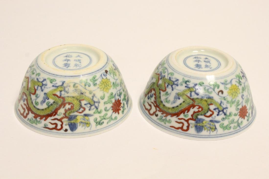 Pair Chinese wucai tea bowls - 9