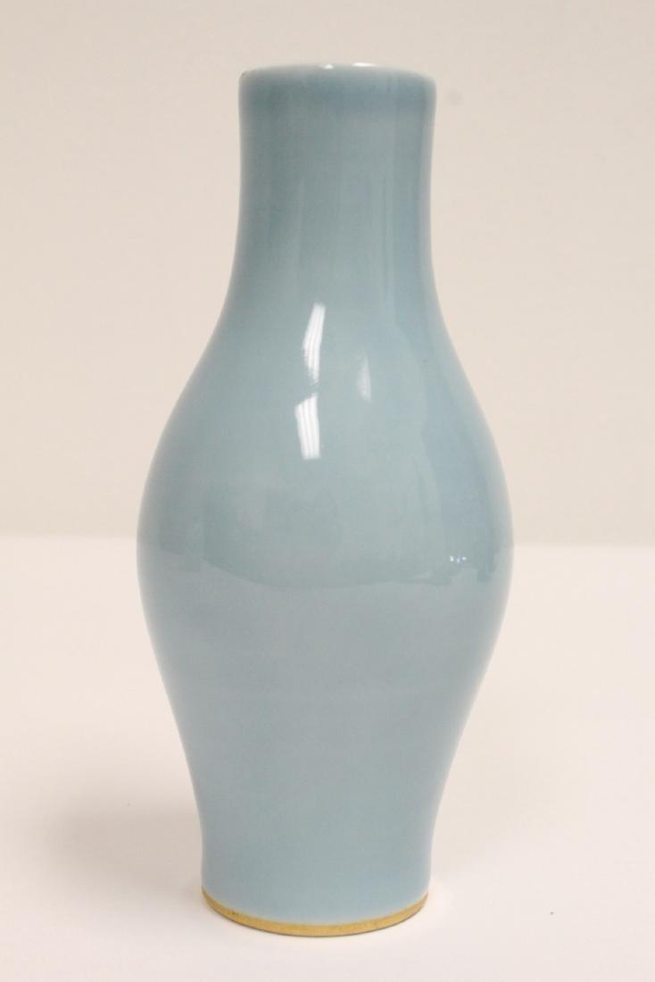A crackle porcelain flask & a porcelain vase - 10