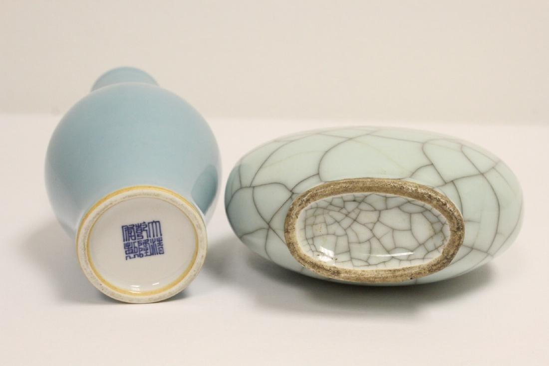 A crackle porcelain flask & a porcelain vase - 5