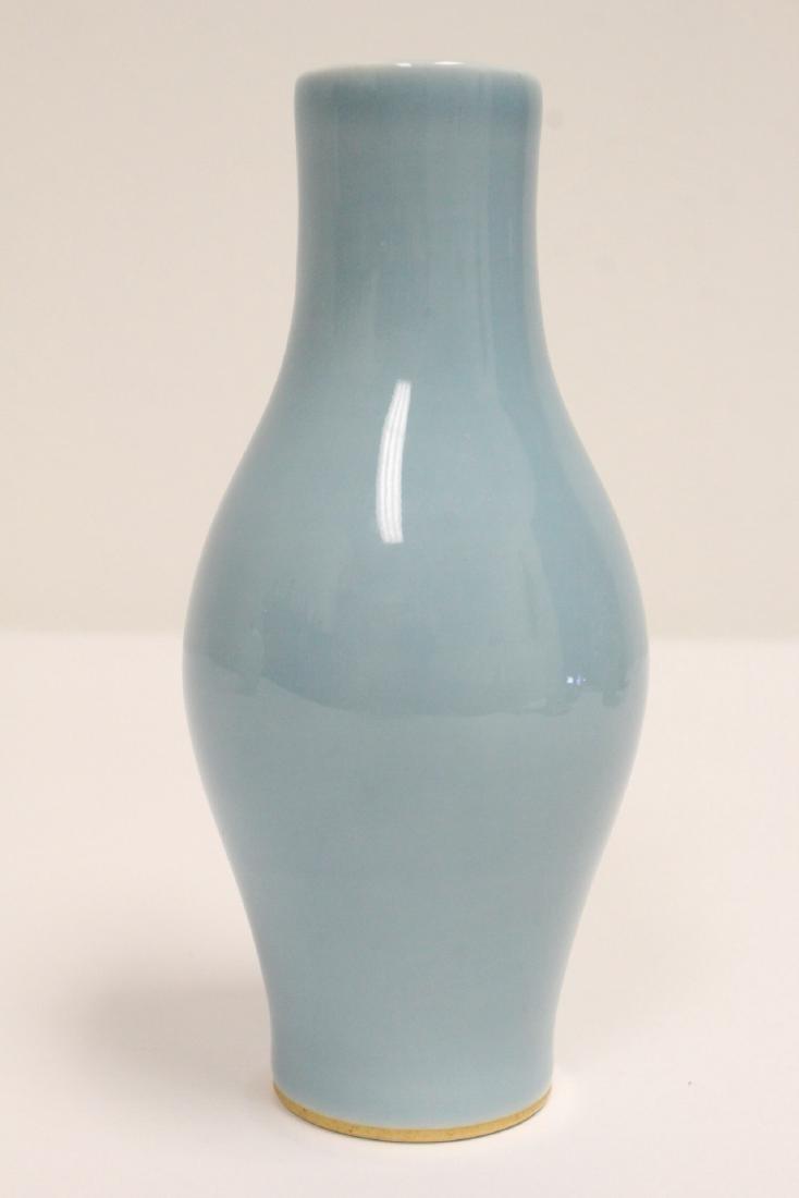 A crackle porcelain flask & a porcelain vase - 9